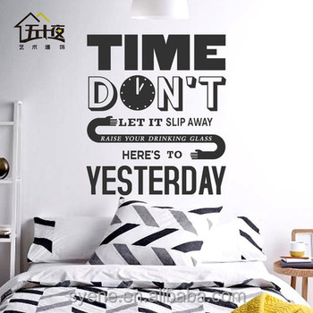 vinyl wall decal inspirational quote time don't greater motivational