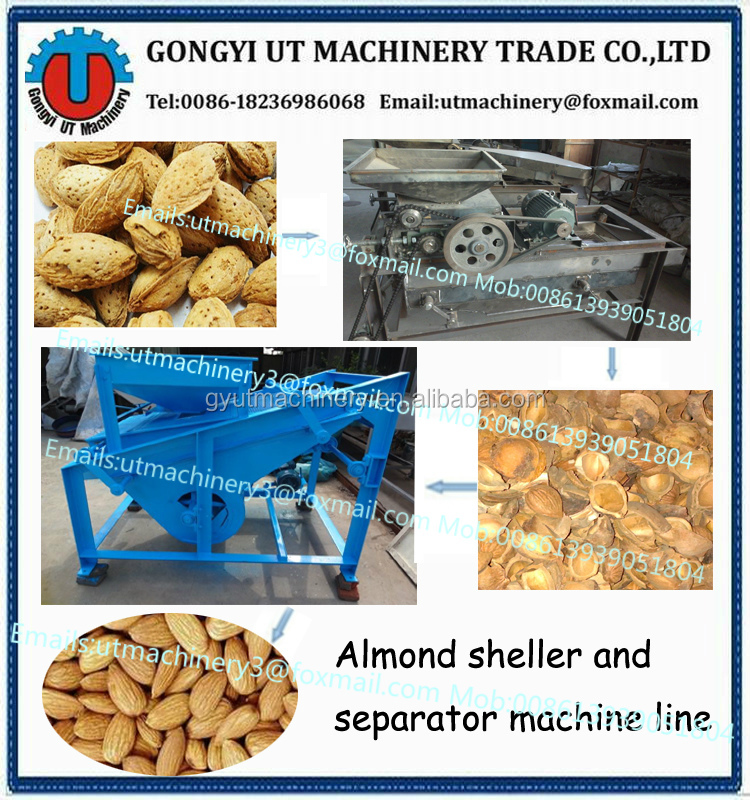almond shelling machine price