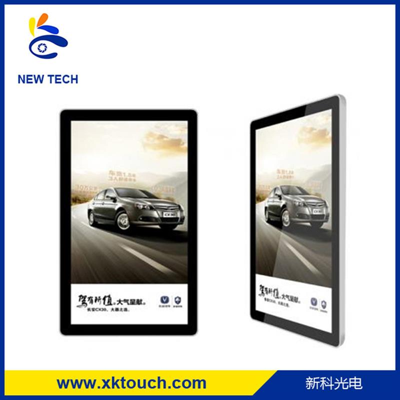 27 inch android touch screen kiosk with Android/Windows system