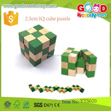 Promotional Wooden Intelligent Classic Toys 2.5cm IQ Cube Puzzle