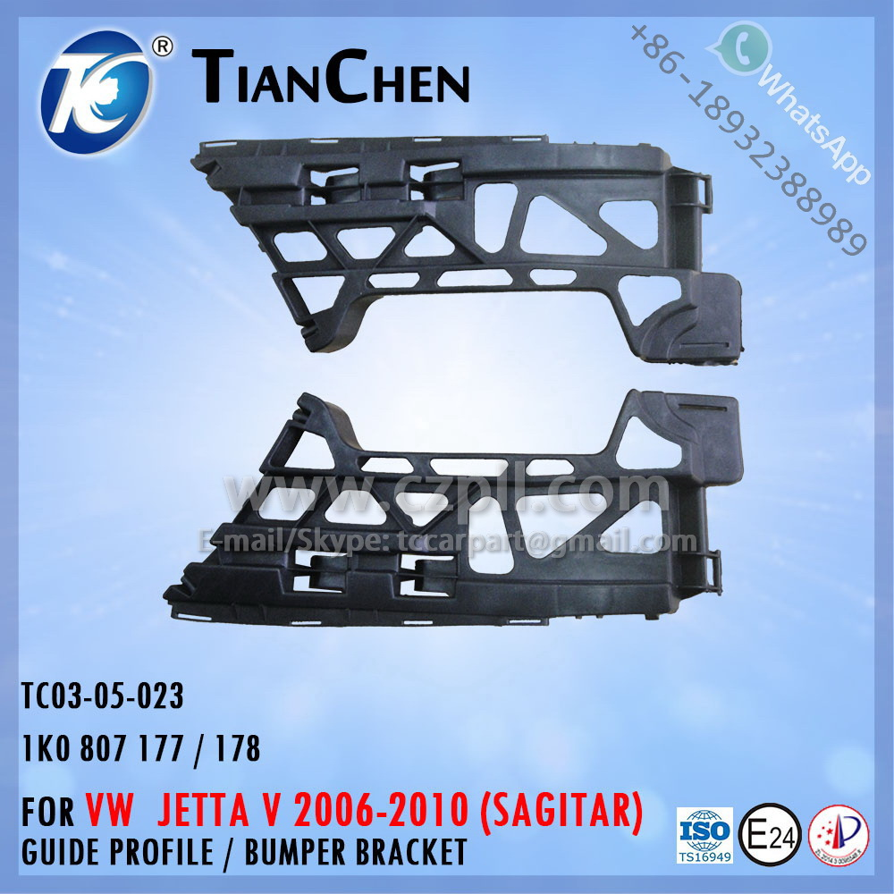 BUMPER GUIDE PROFILE / BUMPER BRACKET for JETTA 5 SAGITAR 2005-2009 1K0 807 177 / 1K0 807 178 - 1K0807177 / 1K0807178