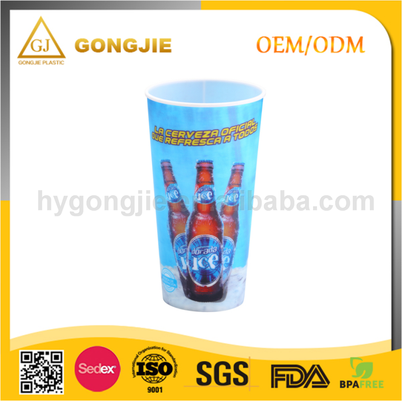 GJ-110 32oz Disposable, Food Grade, Popular Mug, Cola Drinkware, IML Printing Plastic Cup