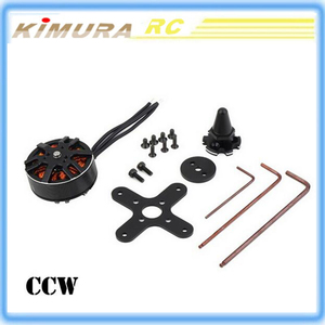 New EMAX MT3510 600KV Plus Thread Brushless Motor 3-4s low CG design for Multi-rotor Quadcopter