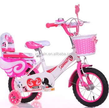 2018 New Royal Bmx Kid Modello Di Bicicletta Bambini Bicicletta Modelli Per Il 4 8 10 Anni Di Età Del Bambino Buy Bicicletta Dei Bambinii Bambini