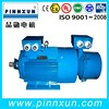 YR3 series low voltage AC motor for cutting machine