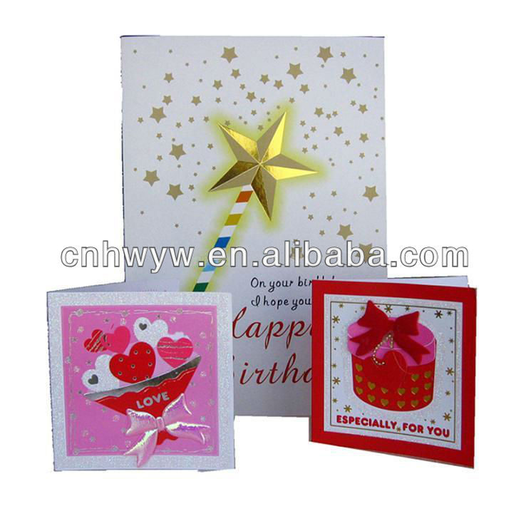 Lovely embossed greeting card for wedding/holiday