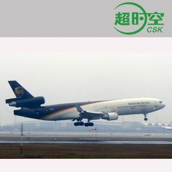 Ups Worldwide Express Saver China To Canada