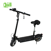 2018 holding 2 wheel city mobility folding electric scooter