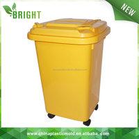 100% Virgin PP 50L Outdoor Waste Handling Plastic Garbage Bin,50l plastic garbage bin