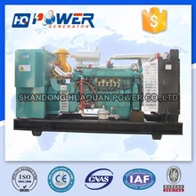 reasonable price used 100kw natural gas backup generator