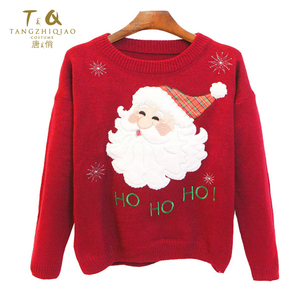 823b0582f19d40 Girls Christmas Sweaters, Girls Christmas Sweaters Suppliers and  Manufacturers at Alibaba.com