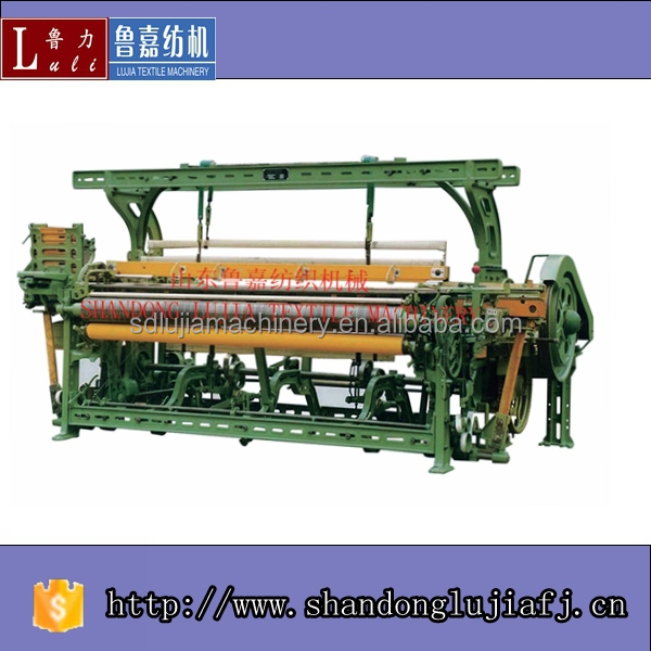 GA615F automatic shuttle changing power loom
