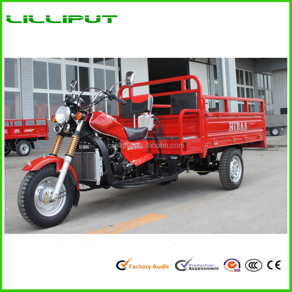 150CC Three Wheel Motorcycle /Motor Tricycle/Air Cooling Engine Cargo Tricycle