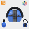 Hearing Protection Sound Proof Shooting Earmuff