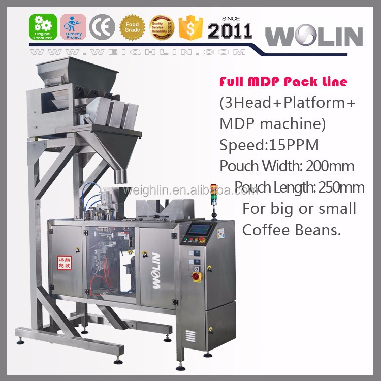 Auto 3 head weight filler premade performed mini doypack bagging packing line for dog pet food, granules, coffee beans