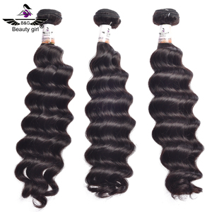 World best selling products indian hair super star human hair price for hair protein in egypt