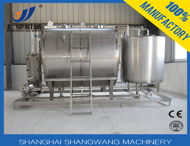 High-quality 50l Cip Cleaning System/brewhouse Cip Cleaning System ...
