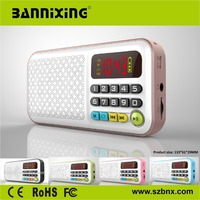 Bannixing music player / mini MP3 FM radio / portable digital speaker