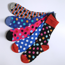 2017 Wholesale happy dress custom cotton men socks