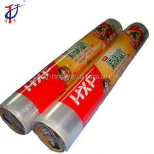 Alibaba China factory price hot film clear pe handy food wrap