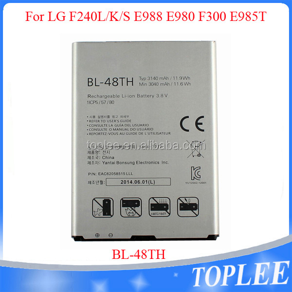 High capacity lithium polymer battery BL-48TH for LG Optimus G Pro E940/E977/E980/E988