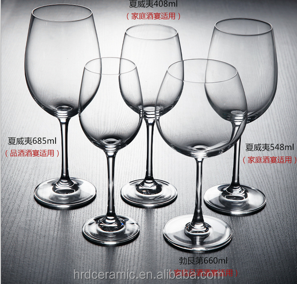 Free Unbreakable High Quality Wine Glasses/water glass/drinking glass tumbler