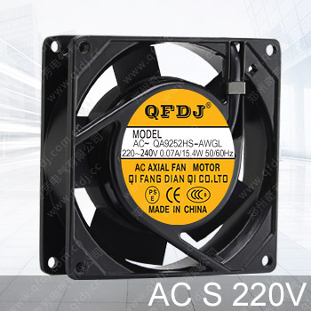 Qfdj 92mm 9225 Ac 220v Computer Pc Case Cooling Fan Square/round ...