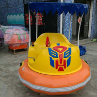 Adult Electric Bumper Jet Boat With Motors For Pool