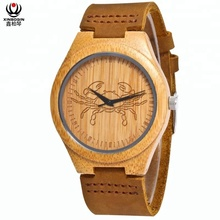Bamboo Wooden Watch Factory Custom Wholesale OEM