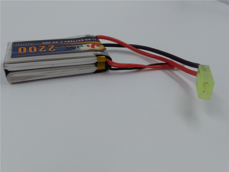 RC Air Drone Heli LiPo battery GaoNeng 2200mah 2S 7.4V 80c continues 160c burst High Discharge C rating Performance