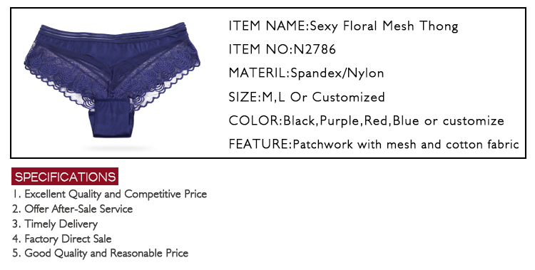 New design crotchless lace thong girle Cheeky Thong sexy lingerie for women