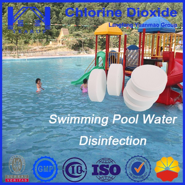 Hot selling swimming pool water purification chemicals - Swimming pool water treatment chemicals ...
