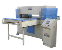 XYJ-3/100 hydraulic automatic die cutting press machine/clicker press