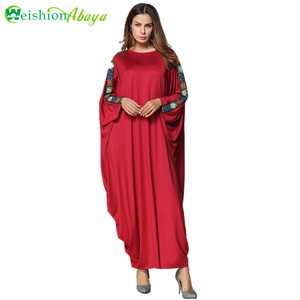 Muslim jubah dress islamic clothing dropshipping indian