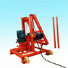 China best sale 380v Water Well Drilling Rig
