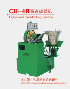 High Quality CH-4R High-speed thread rolling machine from China