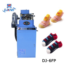 Hot sale computer industrial used knitting machines for socks