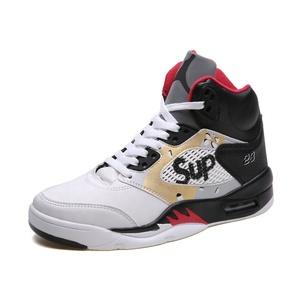 b84de4bec24eb8 Jordan Shoe Laces