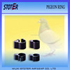 RFID animal foot ring tags for pigeon/poultry/animal tracking and racing