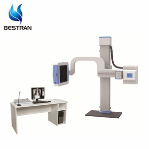 BT-XR10 high quality Digital X Ray System machine price