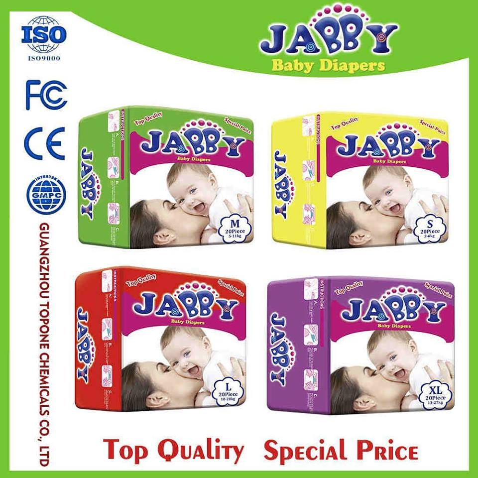 China Diaper Manufacturer New Absorbent and Breathable Cheap Baby Diaper