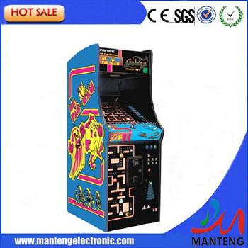 ms pac machine