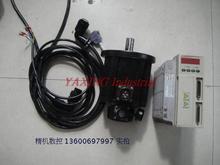 130 servo drive motor kit SG-30A 130SY-M07725 2KW three months warranty