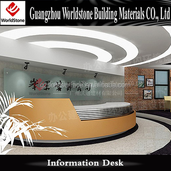 Information Desk Design artifical marble information desk vintage front counter table