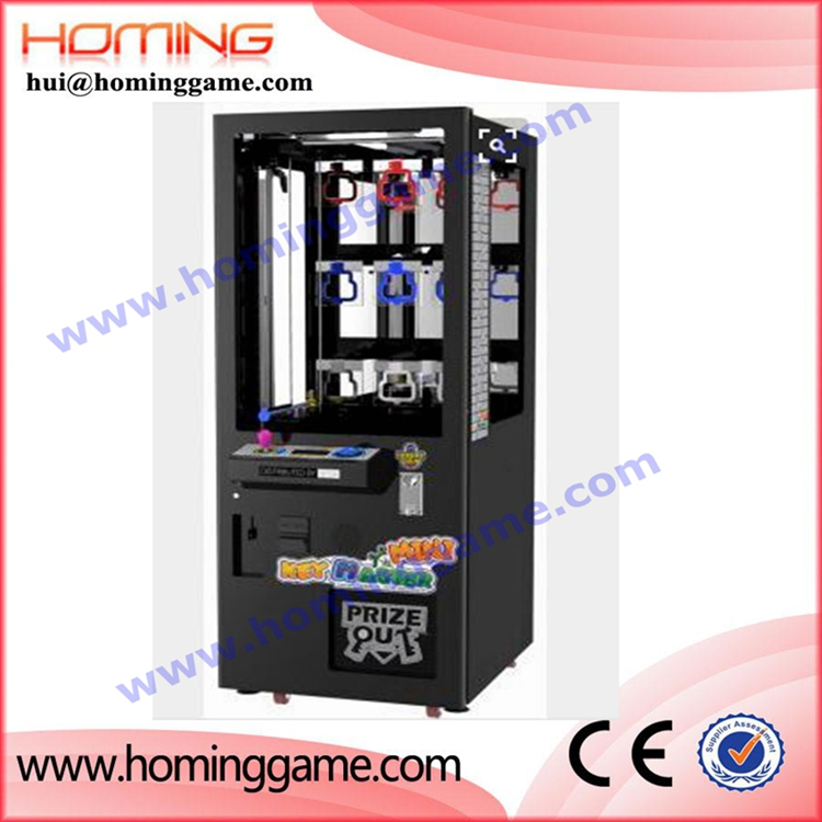 High Profile Min Golden Key Arcade Games with 9 Holes Vending Machine Key Master Prize Machine