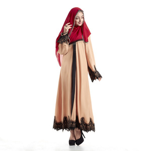 Islamic clothing abaya burqa designs