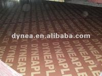 China construction Marine Plywood quick ship furniture