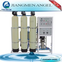 Full automatic water treatment filters/RO pure water treatment project
