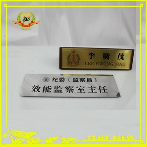 Pretty Wholesale Hot Design Metal Trophy Decorative Name Plate