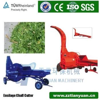 grass cutting machine electric